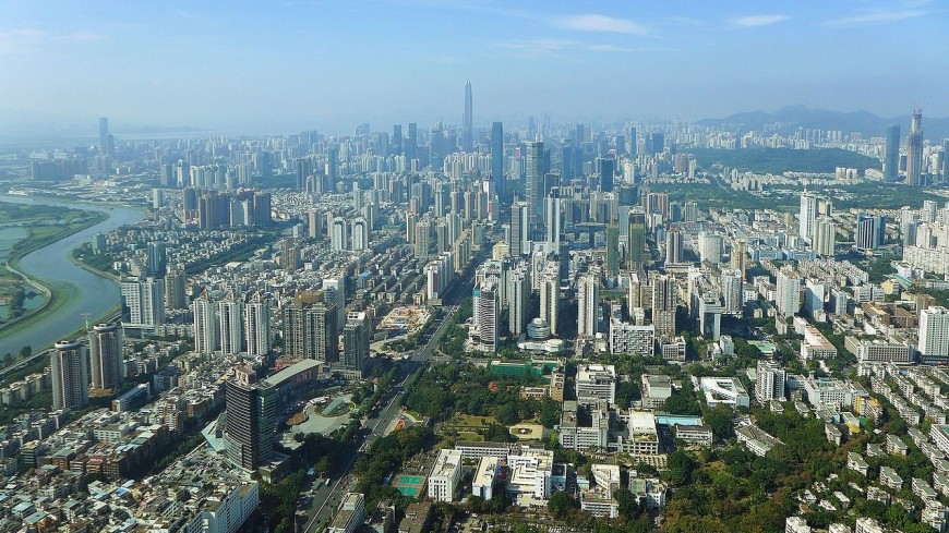 Ежегодная конференция по обмену талантами в Шэньчжэне готова к серьезному обновлению