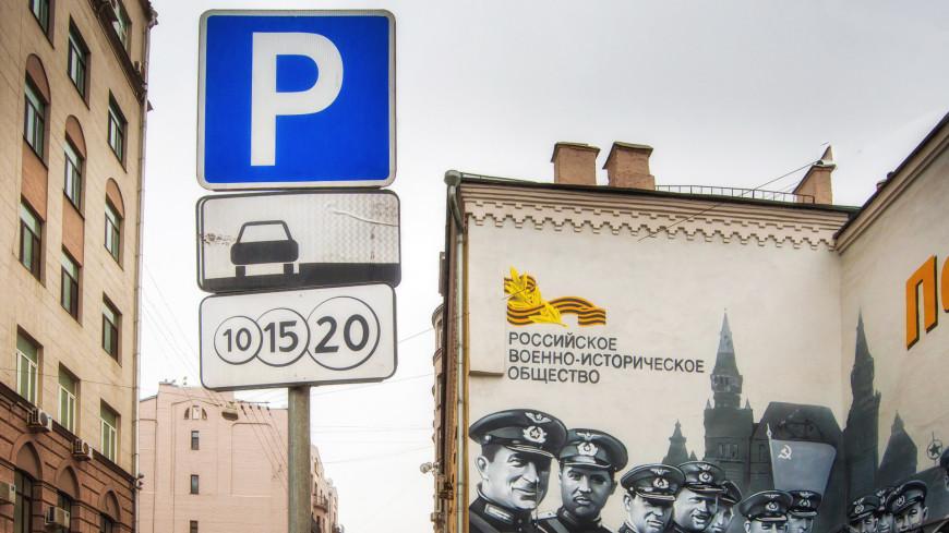 Знак парковки,парковка, дорожный знак, ,парковка, дорожный знак,