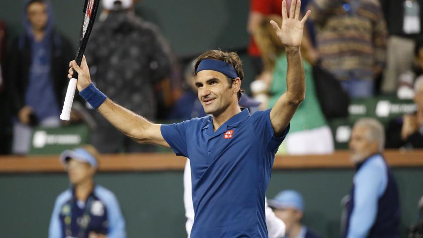 Спортдайджест: Роджер Федерер впервые за 22 года пропустит Australian Open
