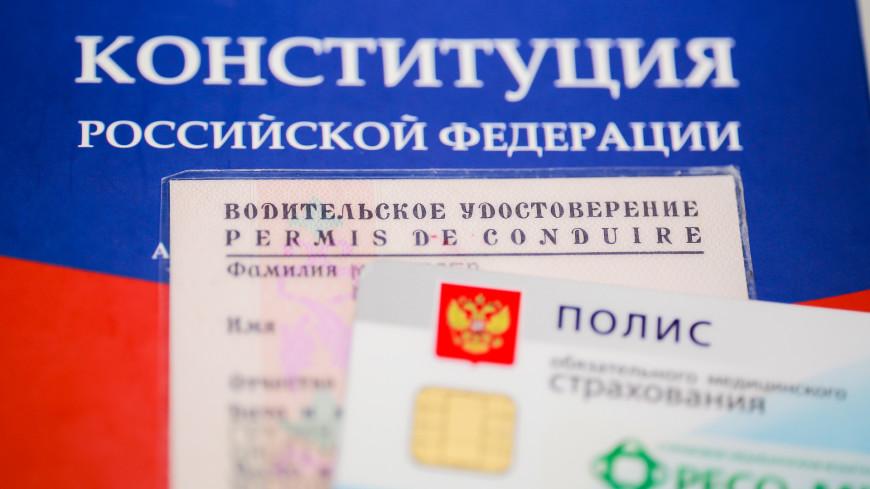 МВД России назвало основания для недопуска к экзамену на водительские права