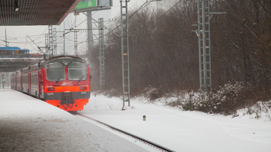 На Павелецком направлении МЖД задерживаются пригородные поезда