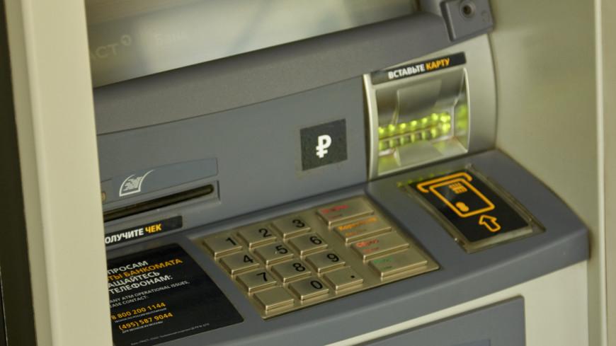 Эксперты выяснили, как часто россияне забывают коды банковских карт