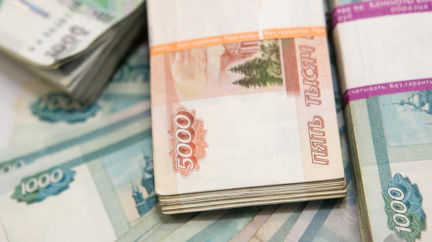 Правительство РФ выделило на поддержку регионов 2,5 млрд рублей