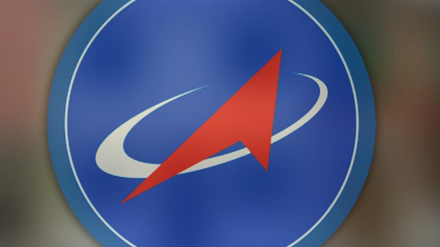 «Роскосмос» завершил новый набор в космонавты