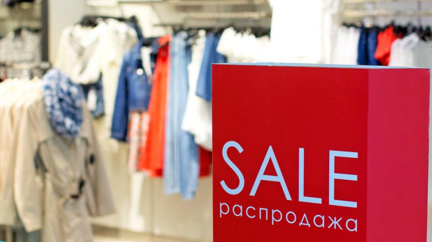 Россияне потратили на ноябрьских распродажах на 30% меньше, чем в прошлом году