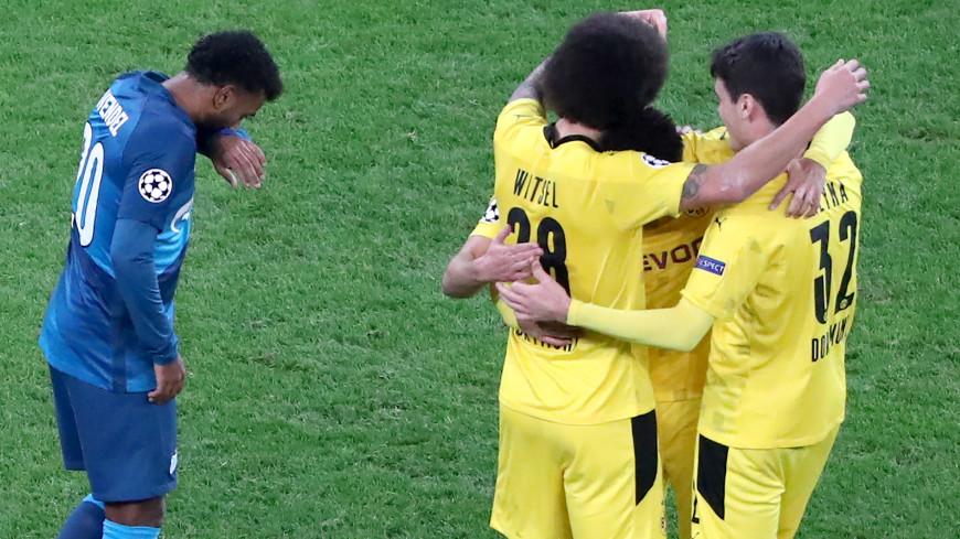 «Зенит» проиграл «Боруссии» со счетом 1:2 в матче ЛЧ