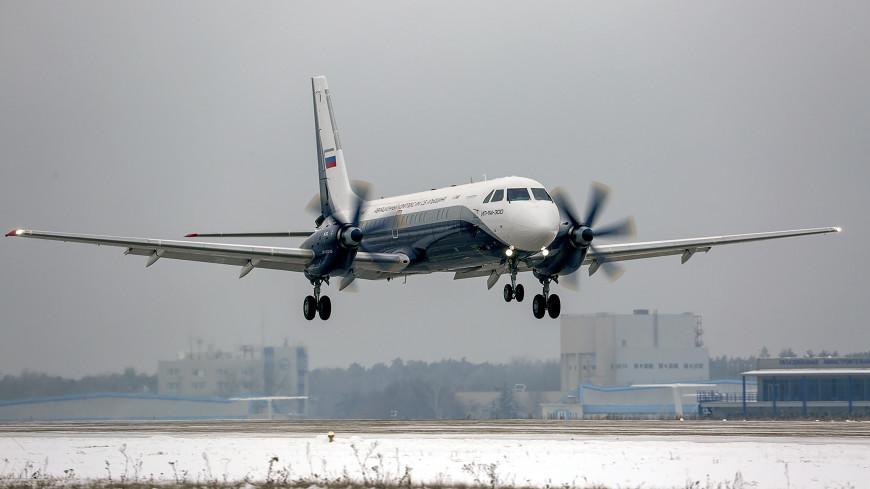 Новый пассажирский самолет Ил-114-300 совершил первый полет