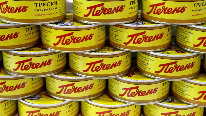 Специалисты Роскачества назвали лучшие торговые марки печени трески