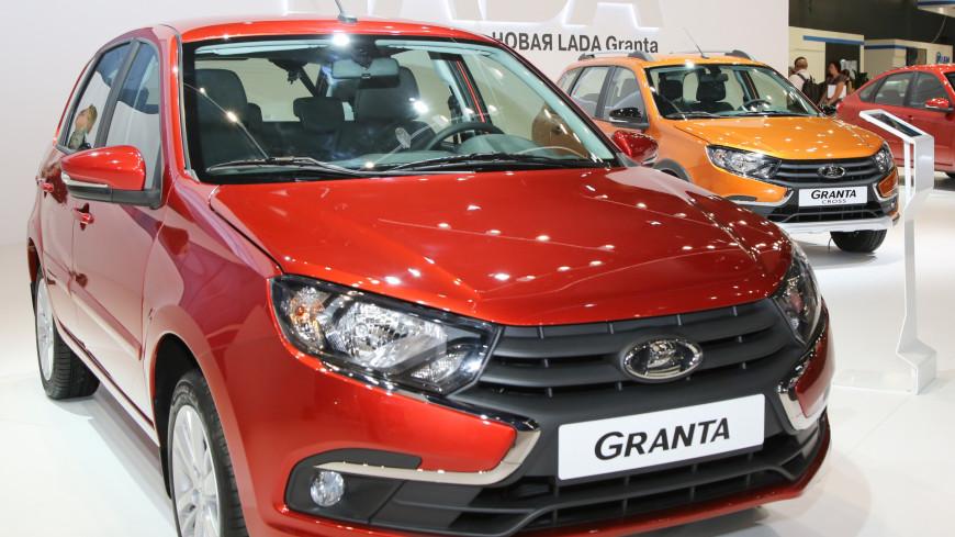 Самой продаваемой маркой авто в ноябре стала российская LADA