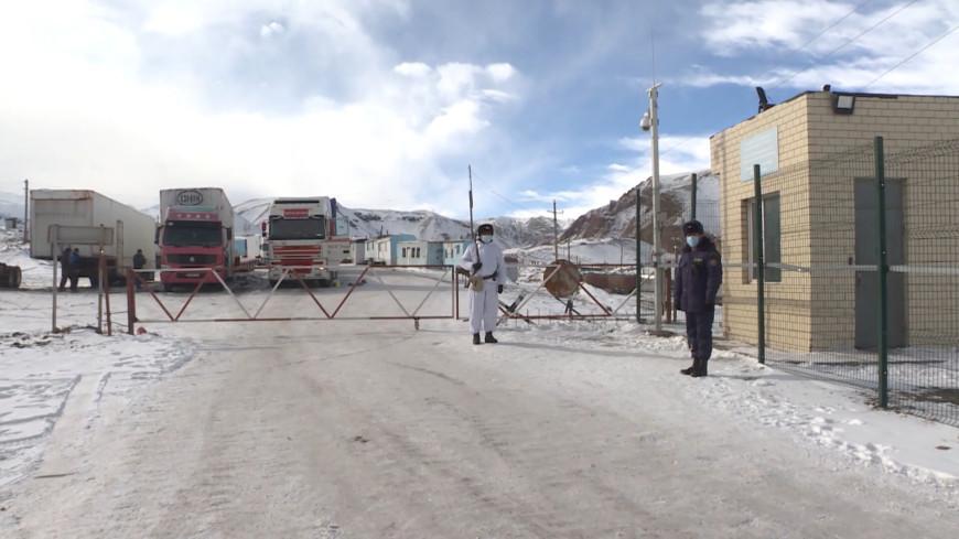 И.о. премьера Кыргызстана проверил работу КПП на границе с Китаем