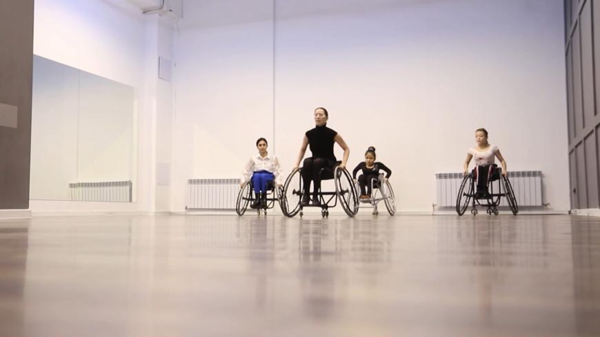 В Нур-Султане люди с ограниченными возможностями занимаются танцами на колясках