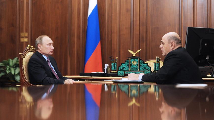 Путин рассказал, как ему с Мишустиным приходилось работать даже по ночам