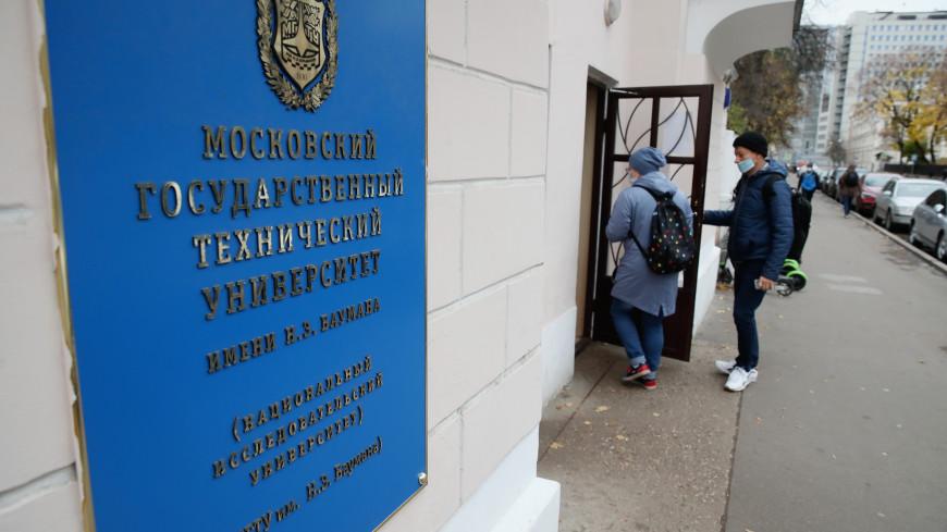 МГТУ имени Баумана и его проректора оштрафовали за несоблюдение антиковидных мер
