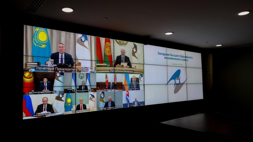 Высший совет ЕАЭС утвердил стратегию развития союза до 2025 года