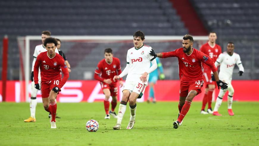 Московский «Локомотив» проиграл «Баварии» и завершил борьбу в еврокубках
