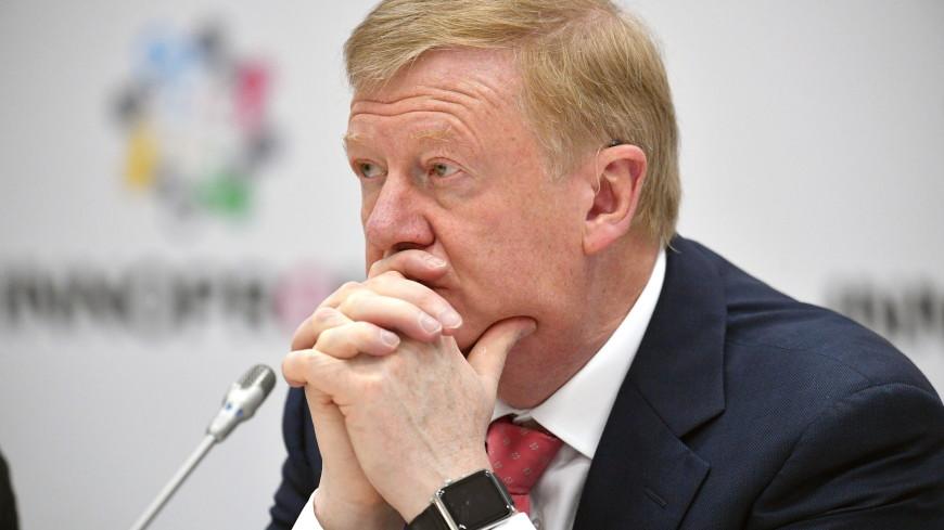 «Наноиндустрия России создана»: Чубайс оценил работу «Роснано»
