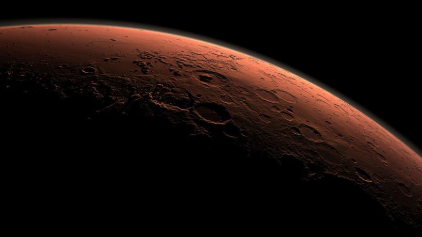 Найдено самое благоприятное место для жизни на Марсе