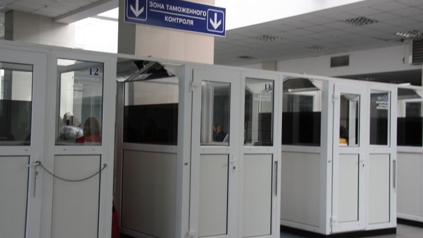 "Фото: Мария Чегляева, ""«Мир24»"":http://mir24.tv/, таможня, аэропорт, кпп"