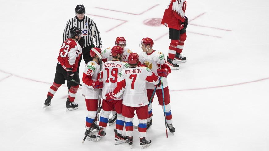 Россияне разгромили австрийцев на молодежном чемпионате мира по хоккею