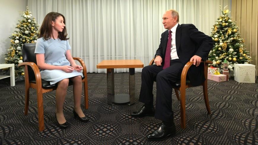Путин пообщался с Региной Парпиевой, мечту которой исполнил в 2018 году