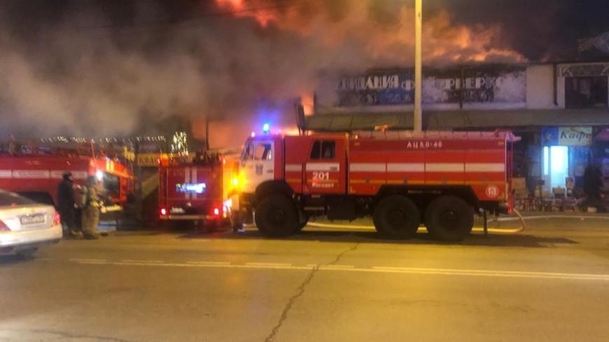 Площадь пожара в Ростове-на-Дону увеличилась до трех тысяч квадратов