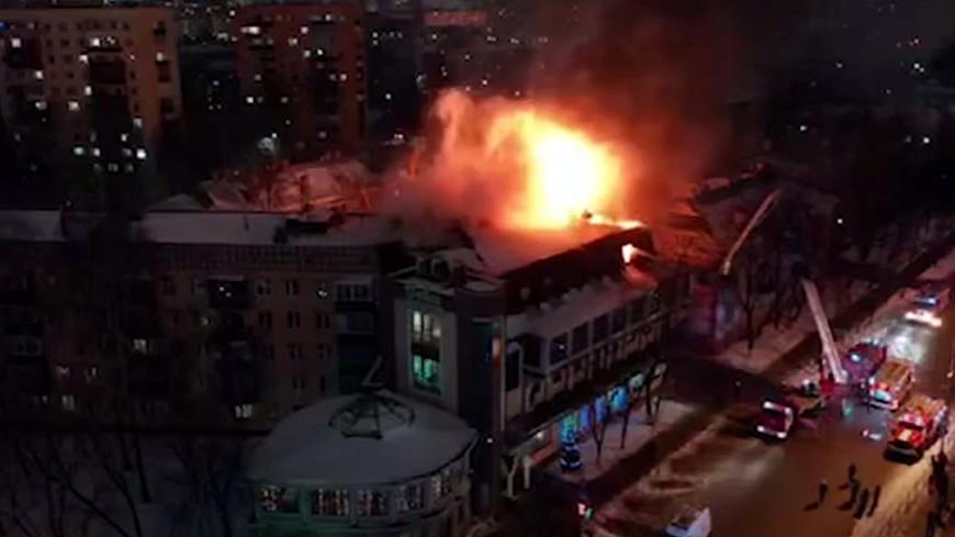 В подмосковных Люберцах загорелся трехэтажный ресторан (ВИДЕО)