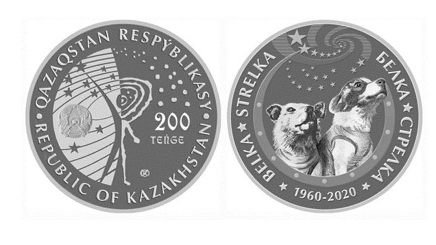 В Казахстане выпустили монеты с изображением Белки и Стрелки в космической капсуле