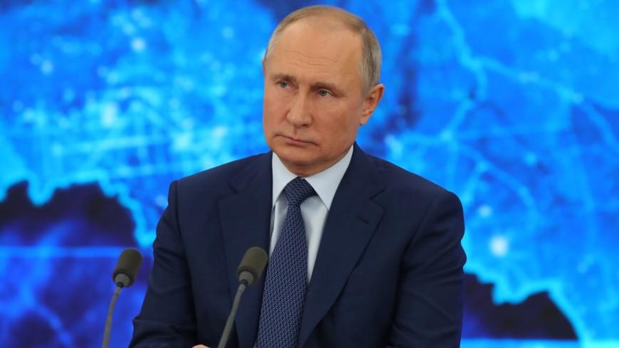 Ежегодная пресс-конференция Владимира Путина. Главное
