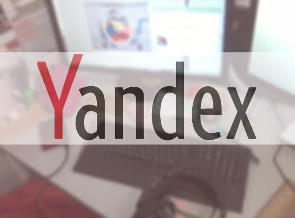 «Яндекс» лидирует в рейтинге самых дорогих компаний Рунета по версии Forbes