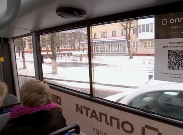 «Зайцы» на вес: в Беларуси придумали новый способ ловить безбилетников