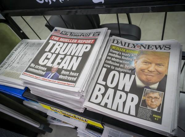 Обзор зарубежной прессы: падение стены Трампа и новые миссии NASA