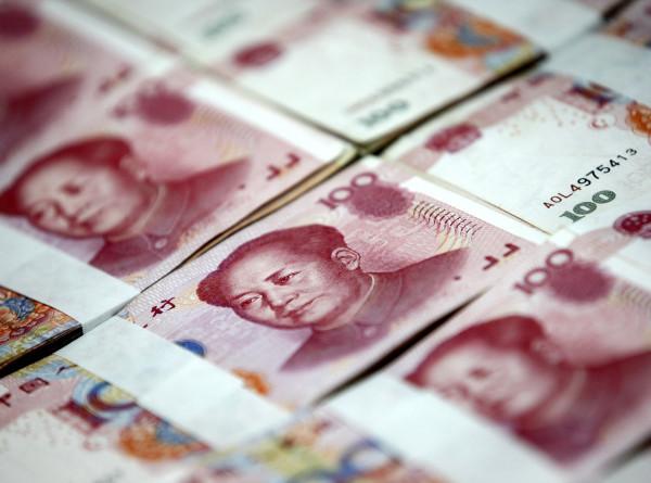 В КНР уничтожат часть денег, собранных в пострадавших от коронавируса районах