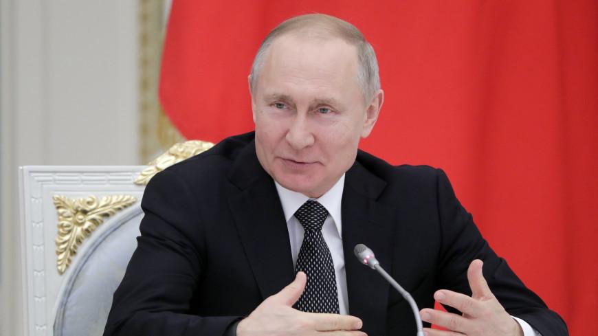 Встреча Путина с рабочей группой по поправкам в Конституцию: Главное