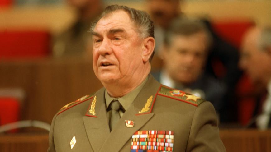 Последний маршал СССР Дмитрий Язов: жизнь и награды