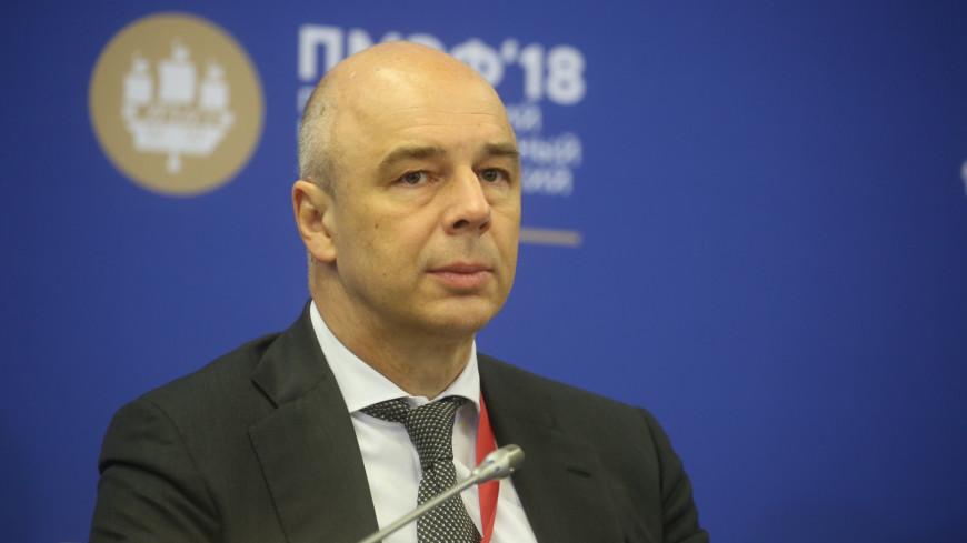 Силуанов назвал «запредельной» фискальную нагрузку на труд в РФ