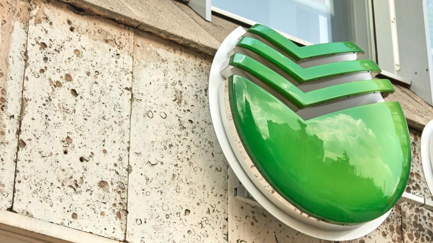 Сбербанк начнут подключать к системе быстрых платежей в марте