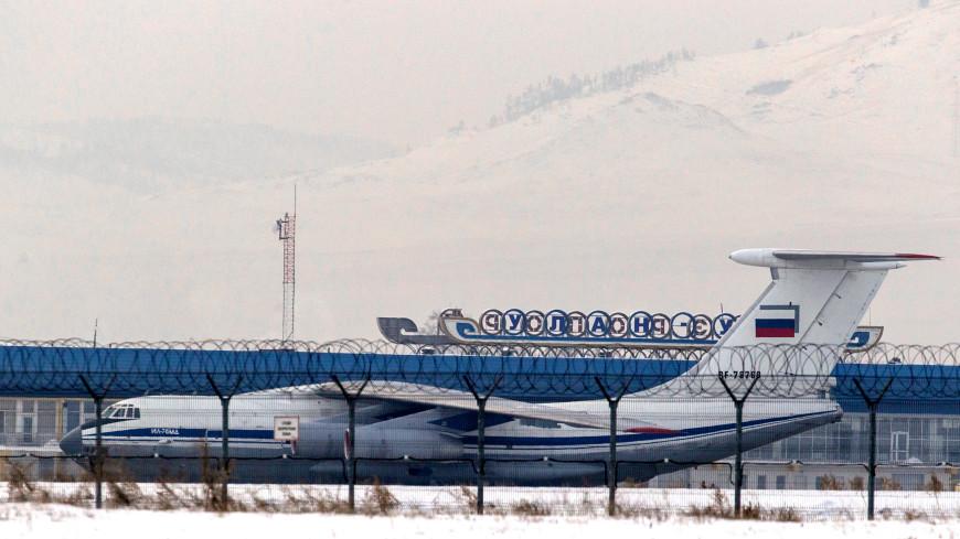 Минобороны: Заразившихся коронавирусом среди эвакуированных из Уханя в Россию нет
