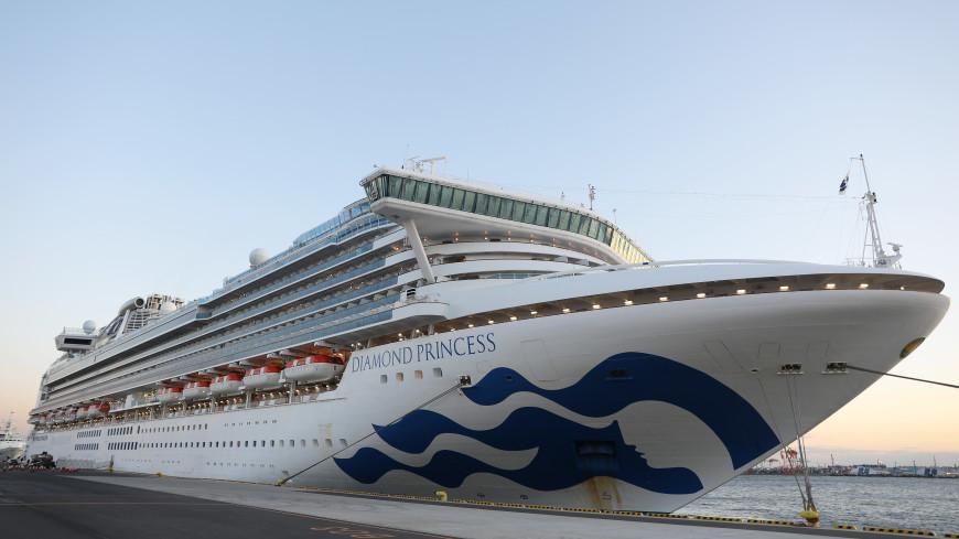 Коронавирус обнаружили еще у 44 пассажиров застрявшего в Японии лайнера