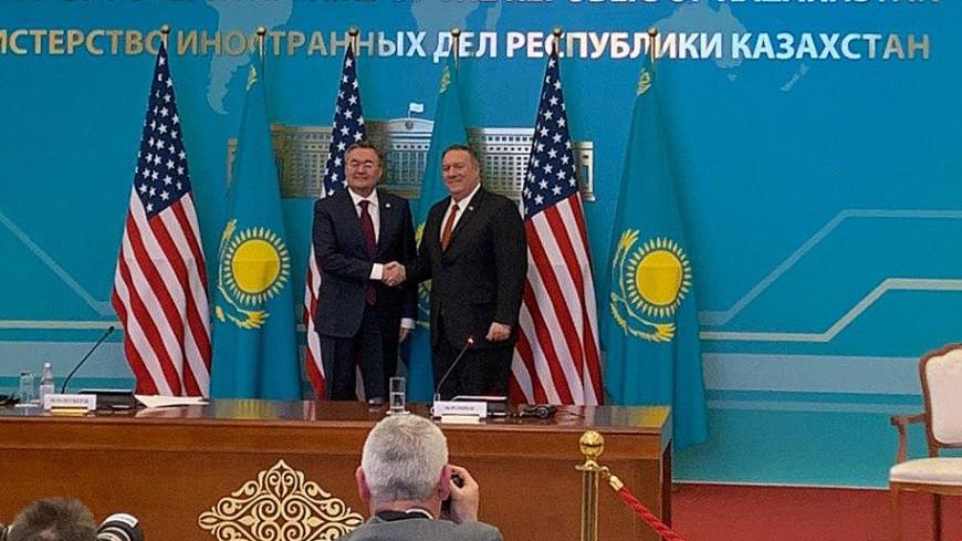 Глава МИД Казахстана: Нур-Султан и Вашингтон развивают стратегическое партнерство