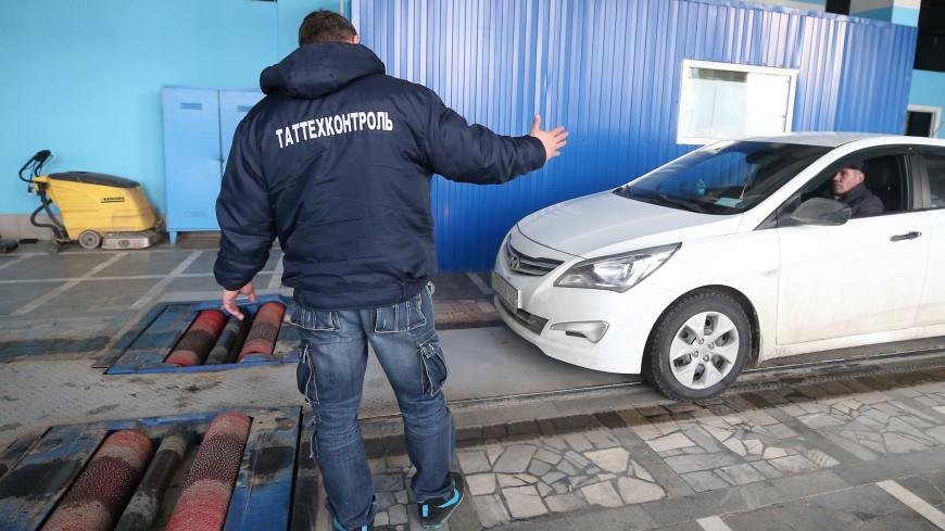 Автоюрист прокомментировал инициативу МВД фиксировать техосмотр на видео