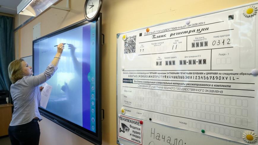 Вернулись за школьную парту: в Магадане родители учеников попытались сдать ЕГЭ