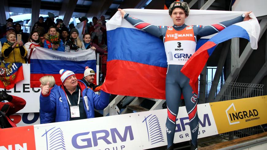 Сборная России выиграла медальный зачет на ЧМ по санному спорту