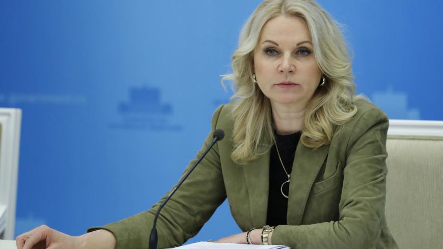 Голикова заявила, что Китай все еще не передал России штамм нового коронавируса