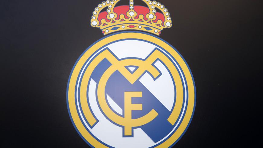СМИ: «Реал» готов отказаться от Мбаппе ради норвежского бомбардира