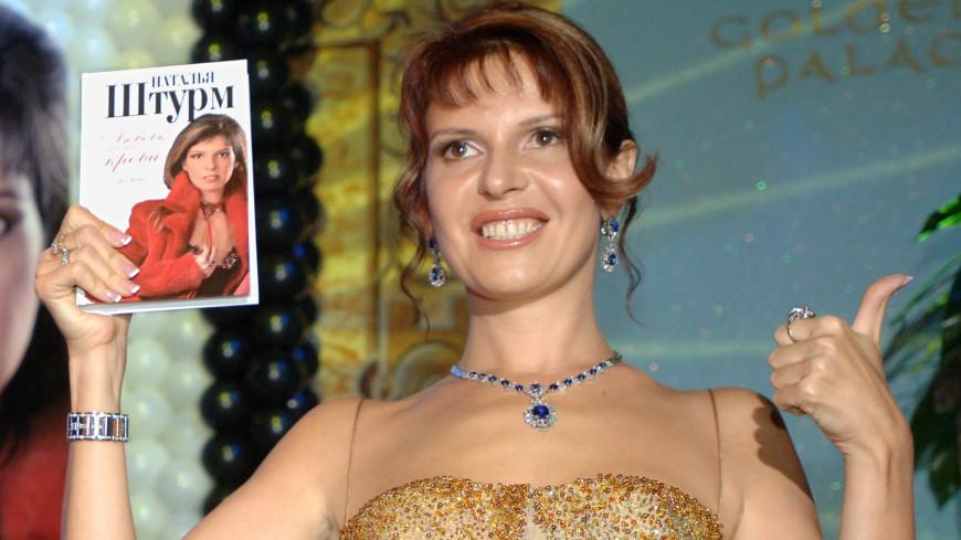 Наталья Штурм дала советы жертвам домашнего насилия