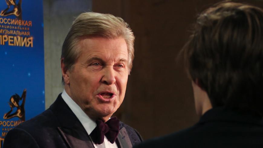 Лев Лещенко на церемонии награждения Российской Национальной Музыкальной премии в Кремлевском дворце