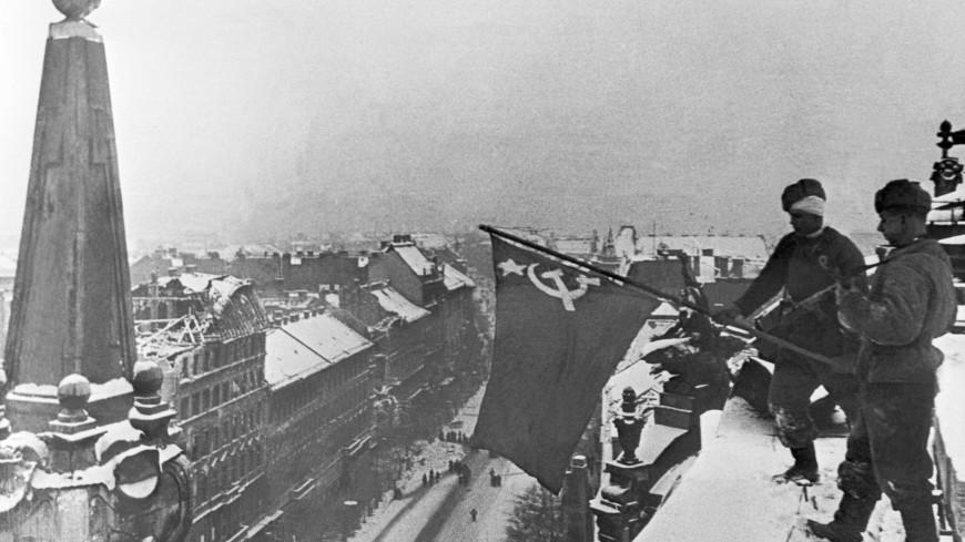 «Дунайский Сталинград»: 80 тысяч жизней советских солдат – цена освобождения Будапешта