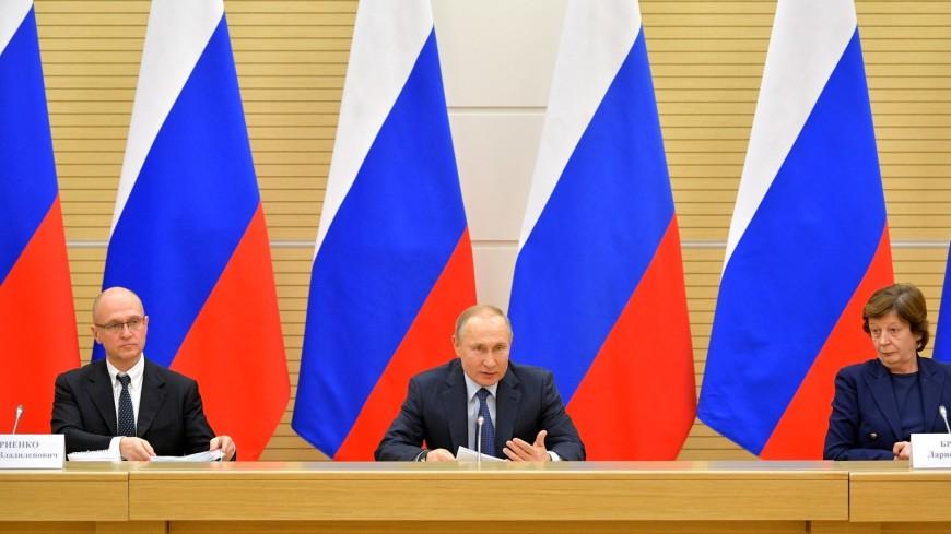 Путин о поправках в Конституцию: самое главное