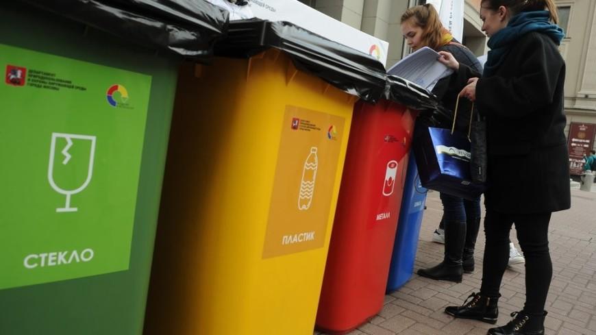 О чем говорят в СНГ: эксперты обсудили раздельный сбор мусора в Москве, доступное жилье строят в Нур-Султане и Бердымухамедов – об увлечении гаджетами