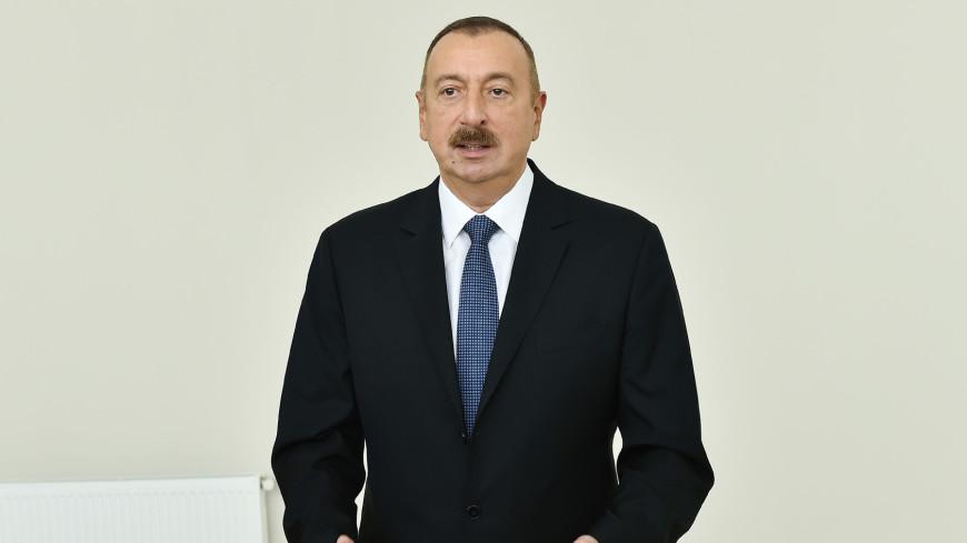 Президент Азербайджанской Республики Ильхам Алиев
